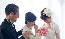 結婚式・2次会